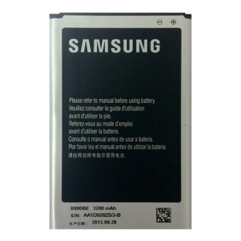 Harga Samsung Battery Galaxy Note 3 Neo / N7505 EB-BN750BBC