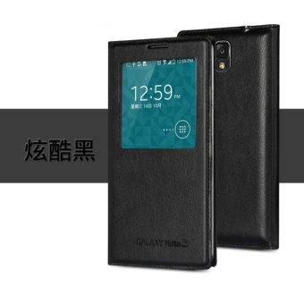 Harga Cover Flip case for Samsung Galaxy Note 3 (Black) - intl