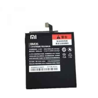 Harga Battery Xiaomi Mi 4C BM35 /3080Mah /Black Original