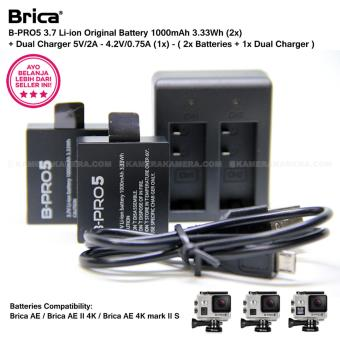 Harga BRICA B-PRO5 3.7 Li-ion Original Battery 1000mAh 3.33Wh (2x) + Brica Dual Charger 5V/2A - 4.2V/0.75A (1x) - (2x Batteries + 1x Dual Charger) - Batteries Compatibility: Brica AE / Brica AE II 4K / Brica AE 4K mark II S
