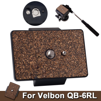 Harga XCSource Tripod Quick Release Plate for Velbon QB-6RL (Brown)
