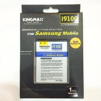 Harga KINGMAX SAMSUNG BATTERY I9100