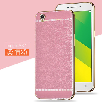 Kelebihan Litchi Pattern Back Cover Case For Oppo A37 Pink Intl Source · Leather Shockproof Protective