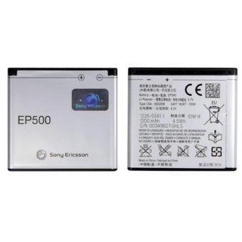 Baterai Lg 49kh 49 Kh Batere Battery Original 100 Search Source · Harga Baterai Sony EP500