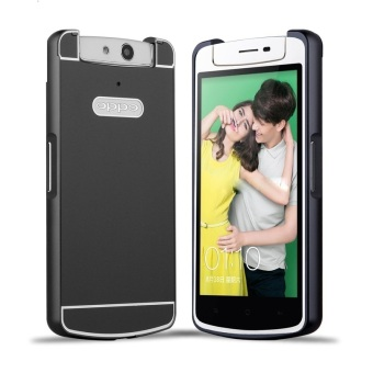 Harga Msvii Metal Frame With Back Case for OPPO N1 (Black).