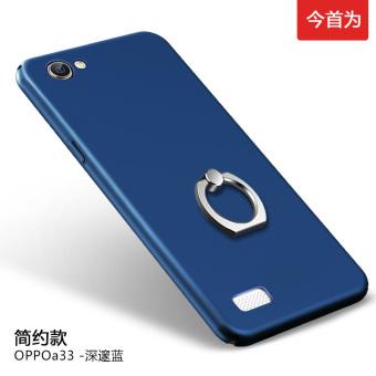 Samsung Galaxy S7 Edge Blue Intl Ultra d nne matte harte Schale Fallschutz Ring Case Cover