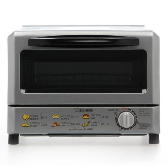 Harga Zojirushi ET-REQ75 Oven Toaster - Silver