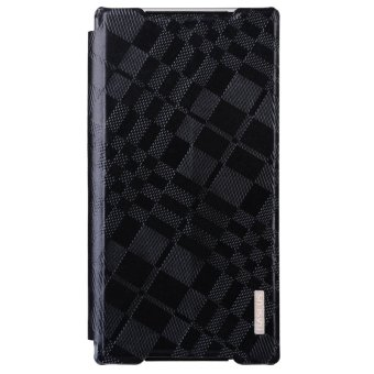 Harga Baseus Brocade Case For Sony Xperia Z2 - Hitam