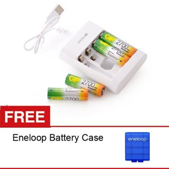 Harga GP Portable USB Charger + 4 Battery AA Rechargeable GP-2700,Free Eneloop Battery Case