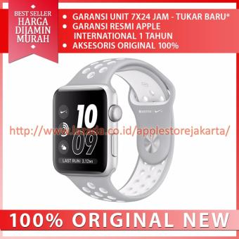 Harga APPLE Watch Series 2 Nike+ 42mm Silver Aluminum Case with White / Volt Nike Sport Band