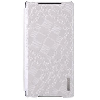 Harga Baseus Brocade Case For Sony Xperia Z2 Putih