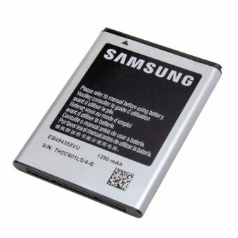 Harga Samsung Battery for Samsung Galaxy Fame S6810
