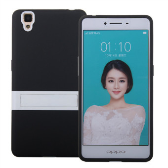 Harga Tpu Soft Back Case with Stand for Oppo R7S (Black)