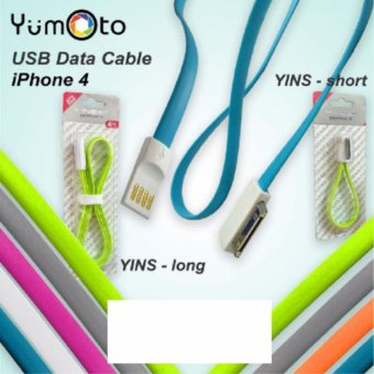 Harga Yumoto Cable Charger / Data Cable for Ipad 1 / Ipad 2, iPhone 3 / 4 - random