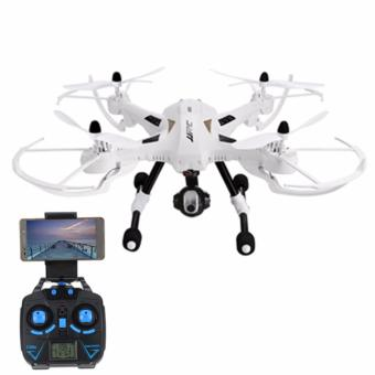 Harga JJRC H26 H26W FPV WIFI Real Time Quadcopter RC HD Camera - Putih