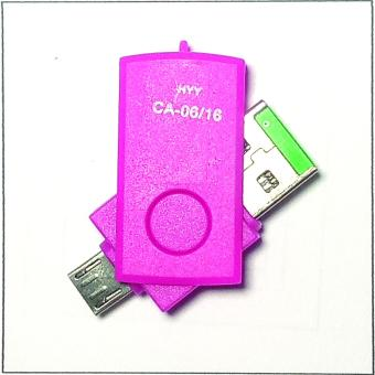 Harga HB Cardreader 2 in 1 dual USB untuk smartphone