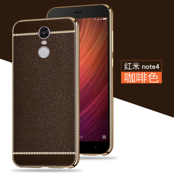 Harga Fashion Leather Protective Back Cover Case For Xiaomi Redmi Note 4 (Coffee) - intl