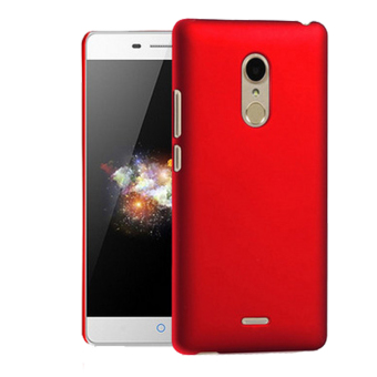 Harga Case For ZTE BLADE A711 Frosted Shell Series - Merah
