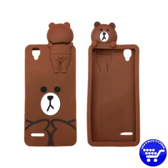 Harga Intristore Line Brown Soft SIlicon Phone Case Oppo F1 Terbaru klik gambar.