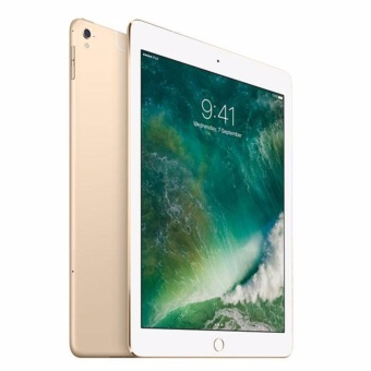 iPad Pro 12.9 512GB - New 2017 - Gold - Wifi+Cell