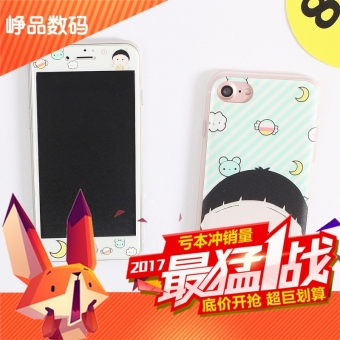 Review of Iphon7/7 plus/6splus filter warna layar penuh nano baja shell telepon