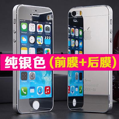 Flash Sale Iphone5s apple warna baja pelindung layar pelindung layar kaca pelindung layar