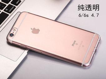 Harga baru Iphone6/6plus silikon transparan apel ultra-tipis soft shell shell telepon Bandingkan