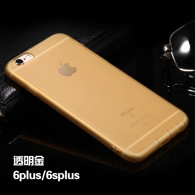 Iphone6/6plus silikon transparan apel ultra-tipis soft shell shell telepon