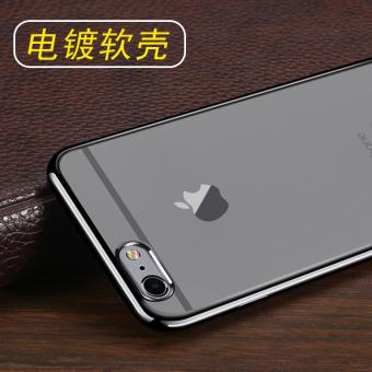 Review of Iphone6/6splus terang hitam bingkai pelindung lengan shell telepon shock price
