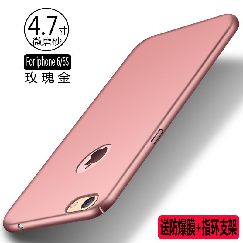 Iphone6plus lengan silikon matte penuh cangkang keras shell telepon