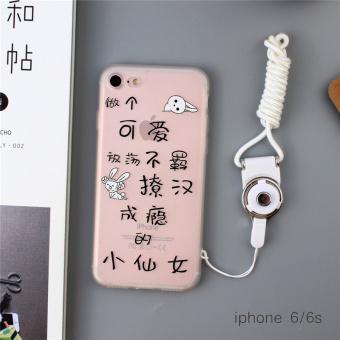 Flamingo Iphone6s7plus Hijau Segar Daun Transparan Silikon Shell Source · Gambar Iphone6s 7plus apel telepon shell