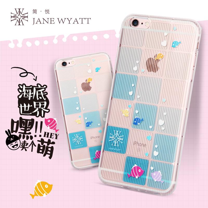 ... Penuh pelindung layar 8 Plus/I7 Hitam Bungkus. Source · Jane wyatt iphone6 kartun apel silikon tutup pelindung shell telepon