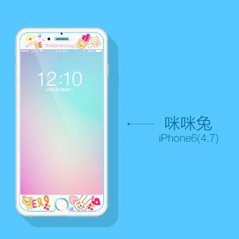 Price Checker Jane wyatt iphone6s/6plus kartun apel filter warna pelindung layar pelindung layar pelindung