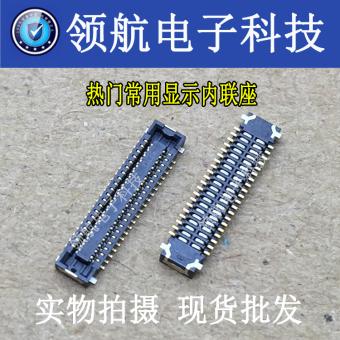 Jin jin m5/s6pro/gn151 yang menampilkan kursi menampilkan kursi motherboard