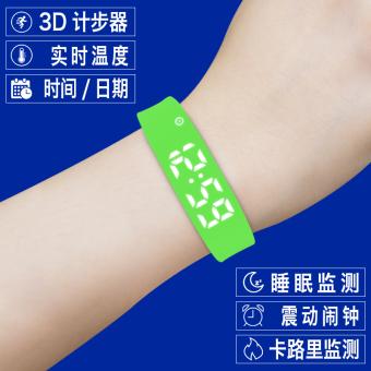 Kebugaran Jianyue gelang pintar anak-anak silikon elektronik jam tangan