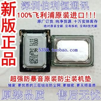 Keren note3/8676-m01/8676-a01 ponsel speaker speaker