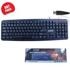 Keyboard USB