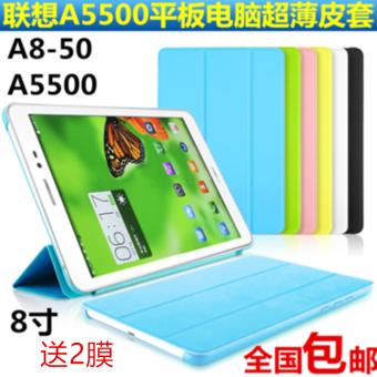 Lenovo a5500/a5500-hv/a8-50 pelindung lengan sarung tablet dukungan lengan perumahan