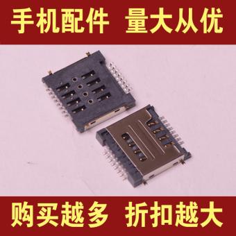 Lenovo a800/p90w/a780/a520/s850e/a690/s720 dual sim slot kartu sim konektor kartu