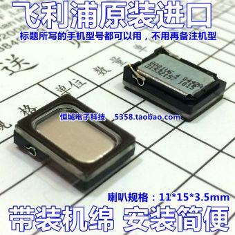 Lenovo a808t/a800/a850/a805e/a816/a860e speaker speaker