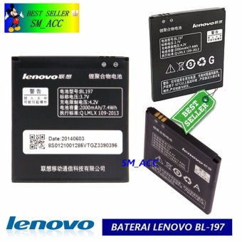Lenovo Baterai / Battery BL197 For Lenovo A820 / S868T / S720 /S899T Original - Kapasitas 2000mAh