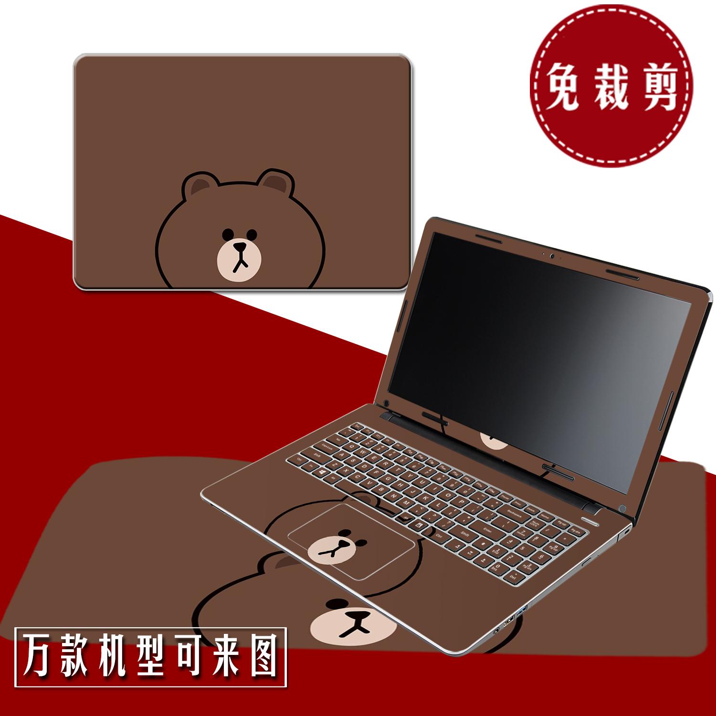 Lenovo 15 Isk Y700 G50 80 Notebook Membran Keyboard Komputer Tutup Laptop G40 30 45 70 70a 75 Hitam Pelindung Khusus Source Lucu Animasi Kartun Stiker Warna