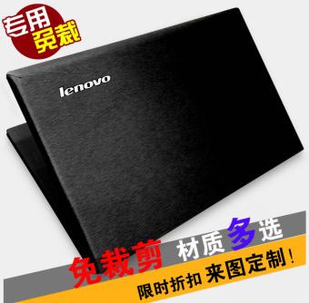Lenovo m4400s/m5400/b6000-b8000-f/s6000/s5000 shell membran film pelindung