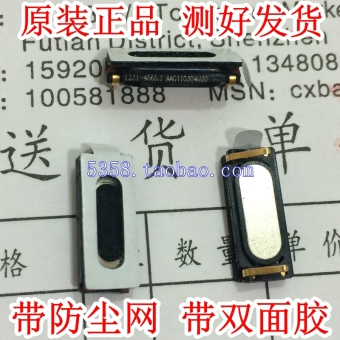 Lenovo p700/p700i/s560/a670/a765e/s890/p770/a500 receiver handset