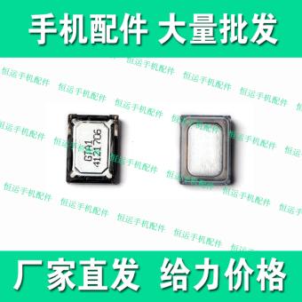 Lenovo p770/s890/a800/a269i/s696/a375e speaker speaker