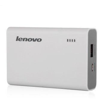 Lenovo Powerbank 7800mAh