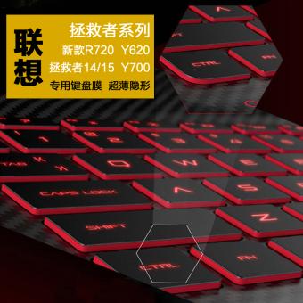 Lenovo r720/y720/y700 notebook keyboard komputer film pelindung