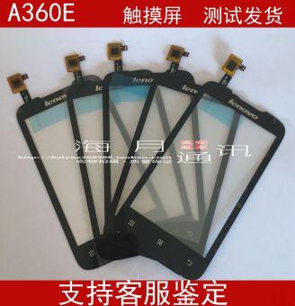 Lenovo s720/a320t/a360e/a396/a680/s880 ditampilkan dalam dan di luar layar layar sentuh