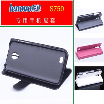 Lenovo s750 sekitar pelindung shell shell telepon