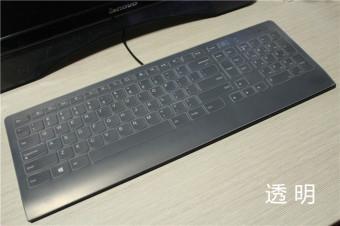 Lenovo s800/s710/s740/s56x/s520/s4040 keyboard desktop yang pelindung layar pelindung satu mesin